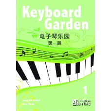 Keyboard Garden 1 (Chinese version)