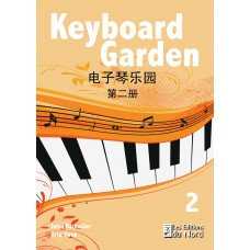 Keyboard Garden 2 (Chinese version)